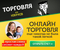 IQ Option - Лучшие Бинарные Опционы - Кизнер