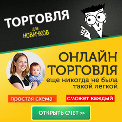 IQ Option - Лучшие Бинарные Опционы - Березанская